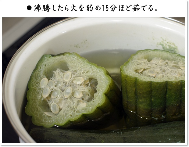 tawasimake2.jpg