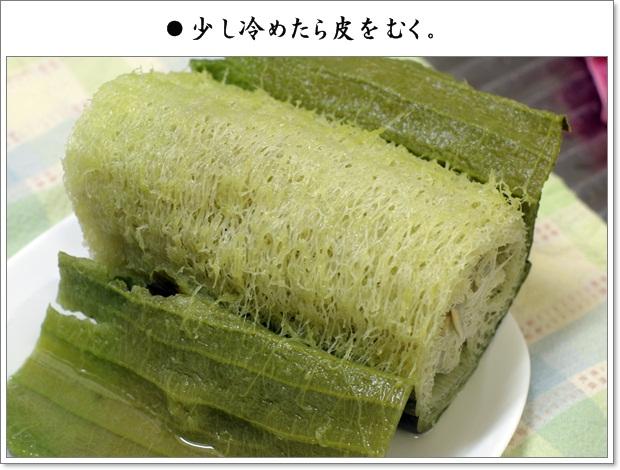 tawasimake3.jpg