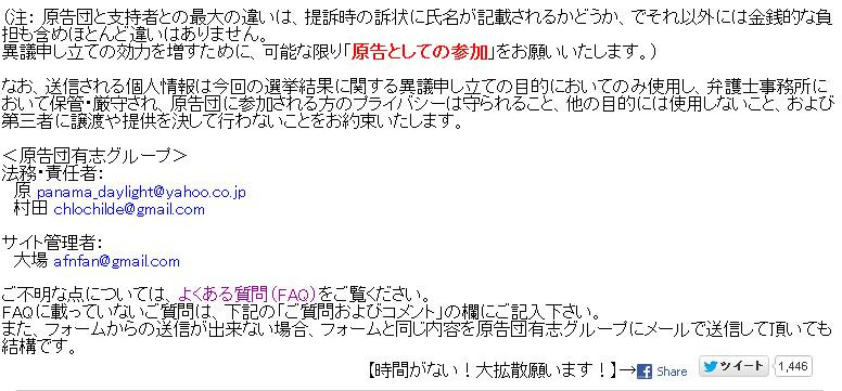 bandicam 2013-01-11 21-26-51-312