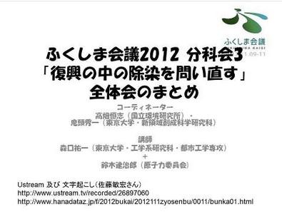bandicam 2013-01-13 14-48-15-531