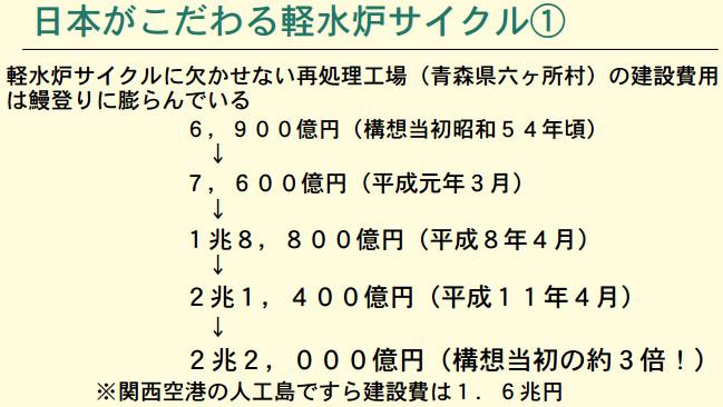 bandicam 2013-01-20 21-23-54-406