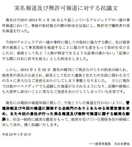 bandicam 2013-01-25 23-33-17-593