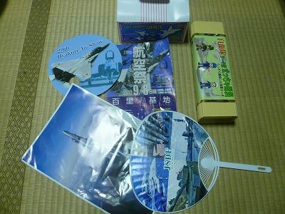 s-P1340449.jpg