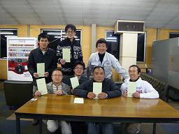H24.12.11賞与