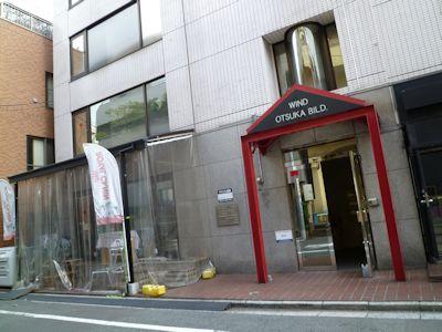 東京キャットガーディアン大塚シェルター