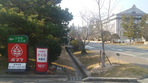 20140117s.jpg