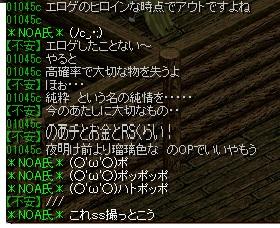 不安ちゃんの名言!!!!