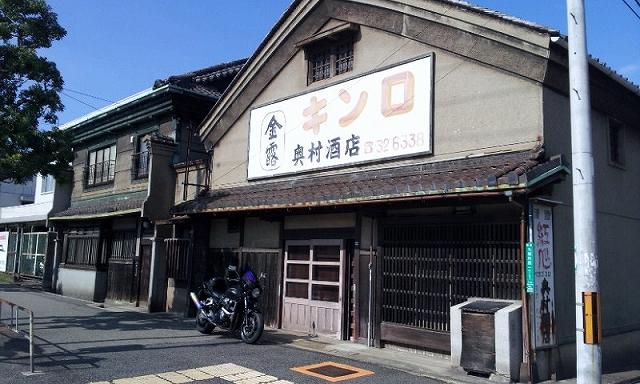 20121007_094007.jpg
