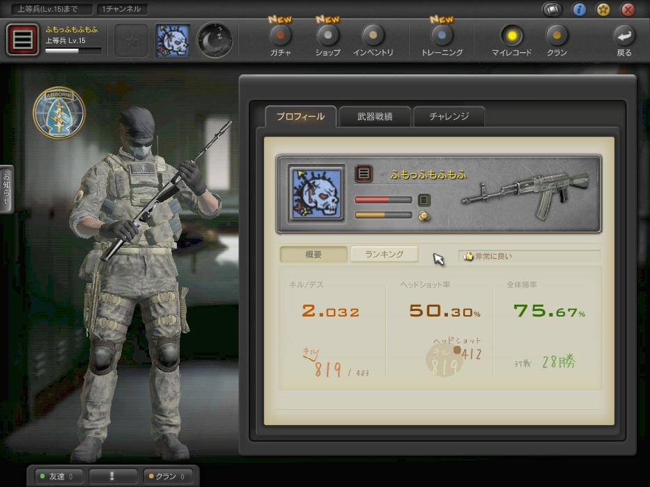 ScreenShot00036.jpg