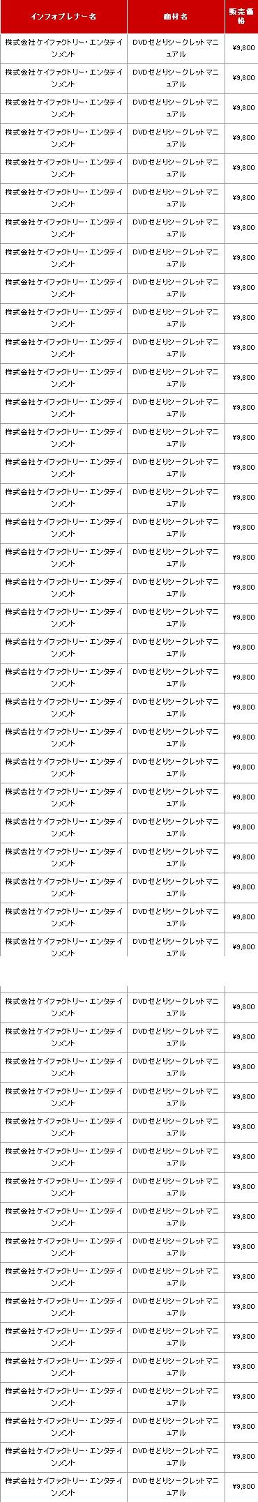 2012-08-07_182946.jpg