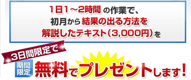 2012-08-29_143040.jpg