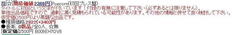 2012-10-05_163356.jpg