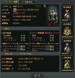 SuddenAttack 2012-09-01 00-18-57-328