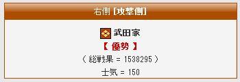 1_20120516101350.jpg