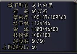 1_20120608085037.jpg