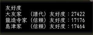 1_20120613104335.jpg