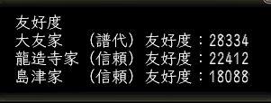 1_20120618092052.jpg