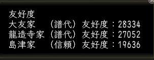 1_20120623093123.jpg