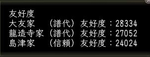 1_20120625103018.jpg