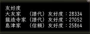 1_20120626093551.jpg