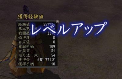 1_20120705231845.jpg