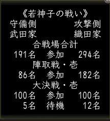 1_20120707122527.jpg