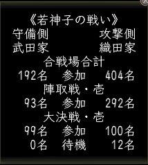 1_20120709103855.jpg