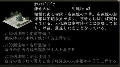 1_20120719095740.jpg