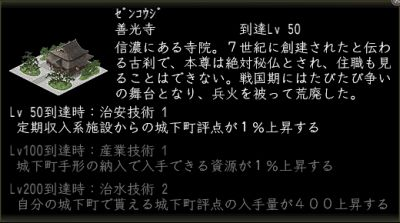 1_20120802100628.jpg