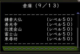 1_20120820112647.jpg