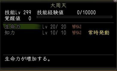1_20121031233513.jpg