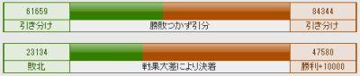 2_20120427091652.jpg