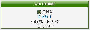 2_20120516101350.jpg