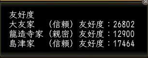 2_20120608085036.jpg