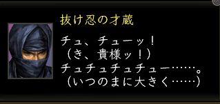 2_20120713211334.jpg