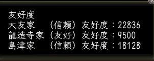 2_20120804085618.jpg