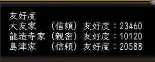 2_20120808105941.jpg