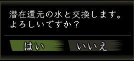 2_20120829115859.jpg