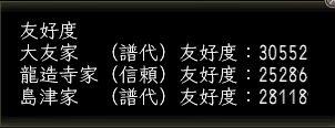 2_20120905112642.jpg