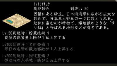2_20120913143758.jpg