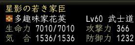 2_20120923100829.jpg