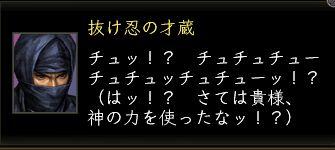 3_20120713211333.jpg