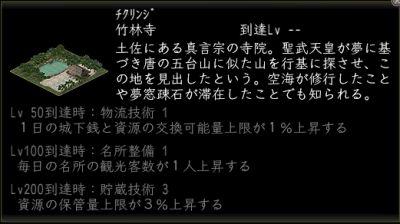 3_20120719100205.jpg