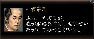 4_20120520142120.jpg