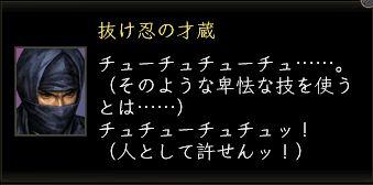 4_20120713211332.jpg
