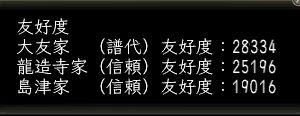 5_20120621095542.jpg