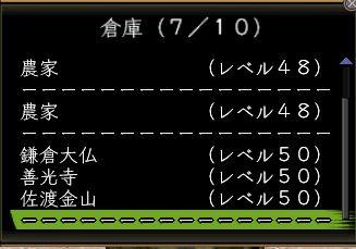 5_20120802100624.jpg