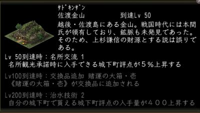 6_20120802100639.jpg