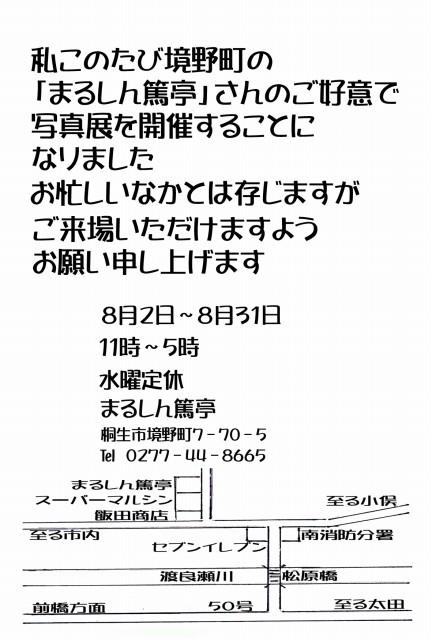s-12 のコピー