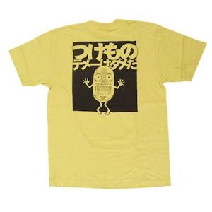 つけものTシャツ